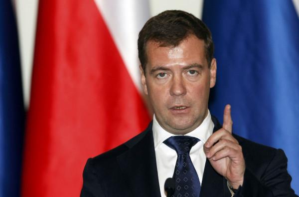 Медведев призвал отказаться …