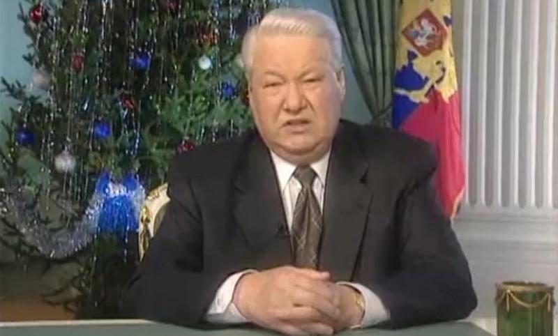 31 декабря - Ельцин - пост сдал, Путин - пост принял