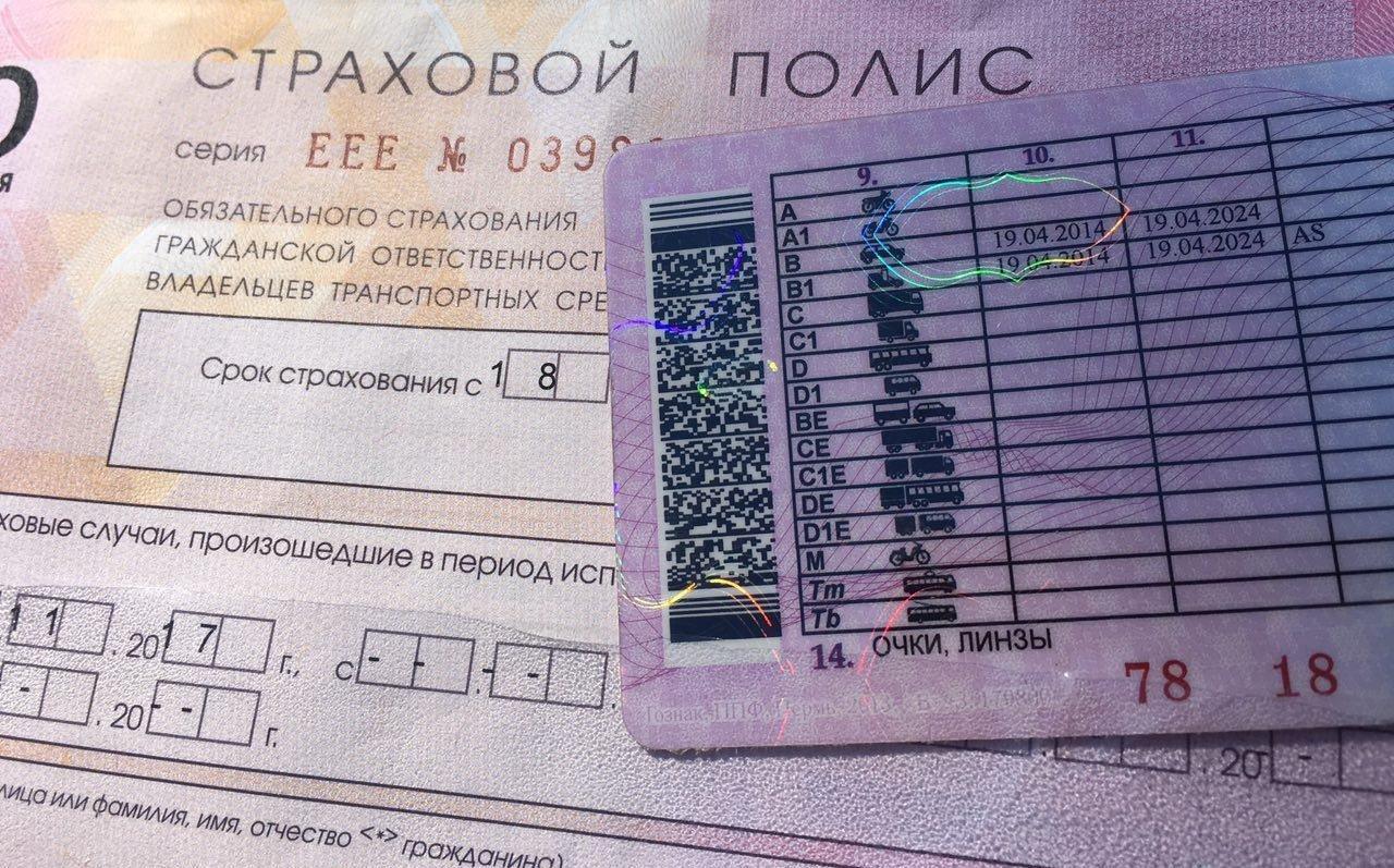 МВД РФ подготовило проект постановления о регистрации машин и мотоциклов в МФЦ