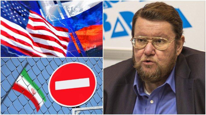 """Сатановский: Россия уже готова к иранскому сценарию санкций США / Коллаж: ФБА """"Экономика сегодня"""""""