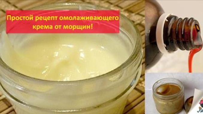 Антивозрастного крема своими руками рецепт