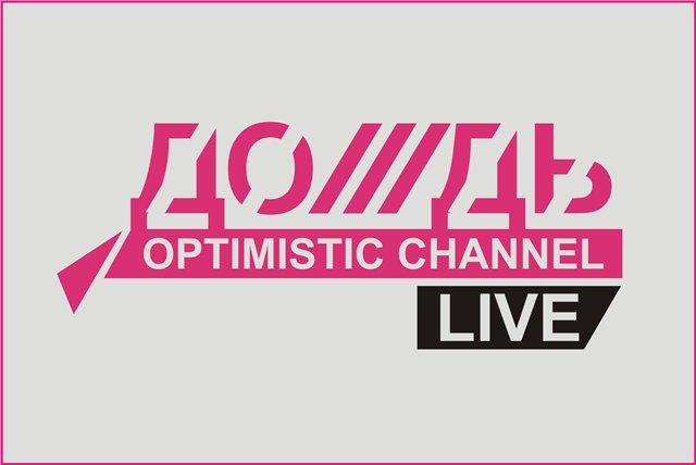"""На Украине запретили вещание телеканала """"Дождь"""""""