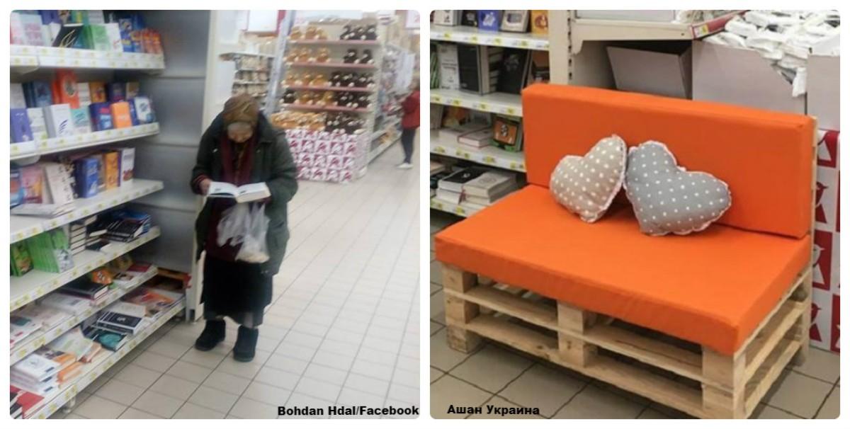 Бабушка 15 лет ходила в магазин читать книги. И администрация решила принять меры!