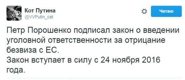 """Гуру секты """"Свидетелей безвиза"""" выдал новое лжепророчество о """"скором пришествии"""""""