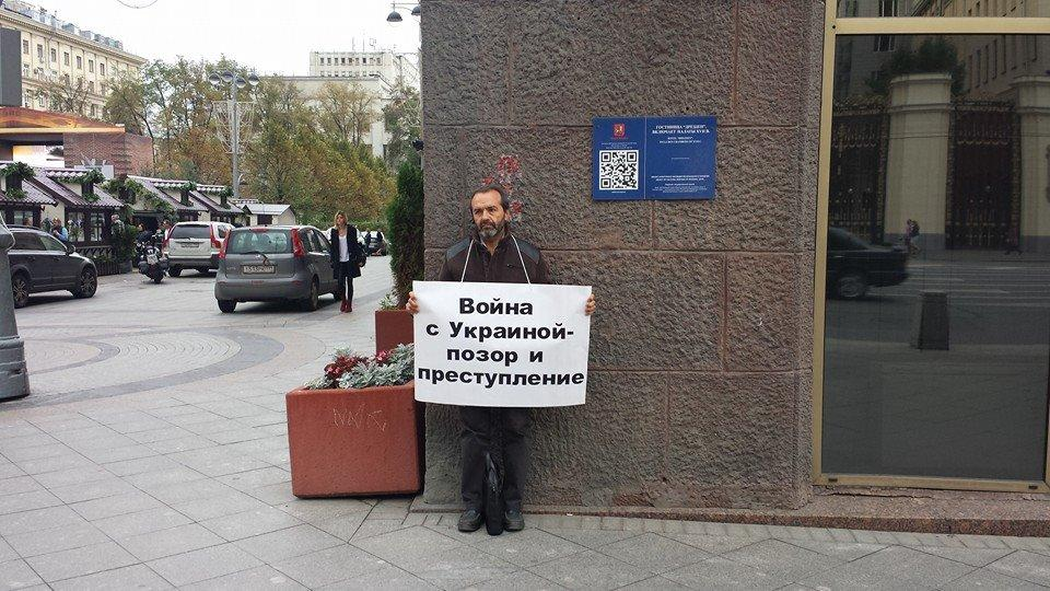 Шендеровича будут судить по статье экстремизм