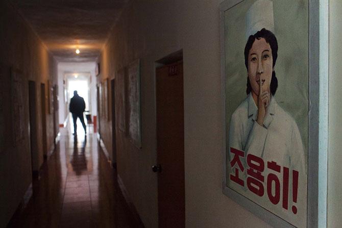 Традиционная медицина в Северной Корее