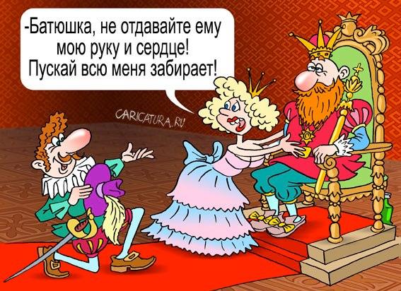 Парень знакомится с родителями будущей невесты.... Улыбнемся))
