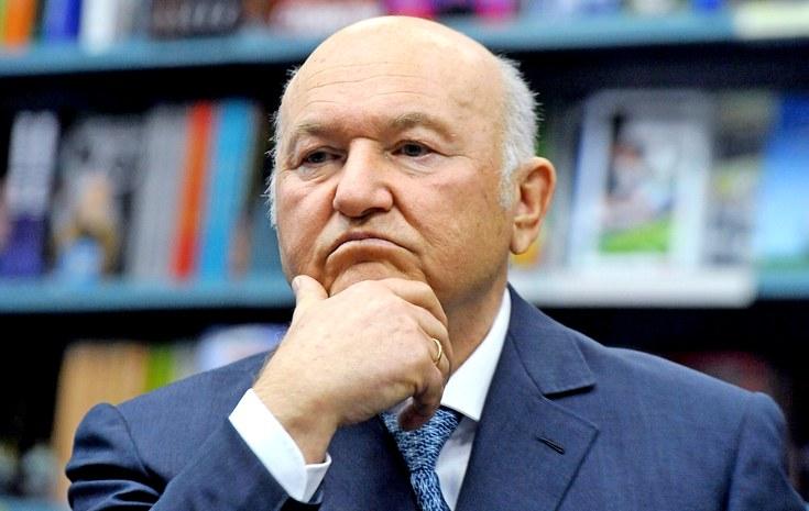Лужков: Ельцин по пьяни плат…
