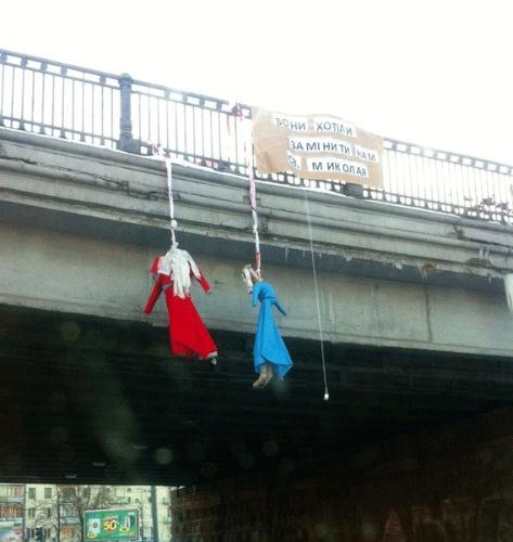 Меня одну в Киеве шокирует эта мразь?
