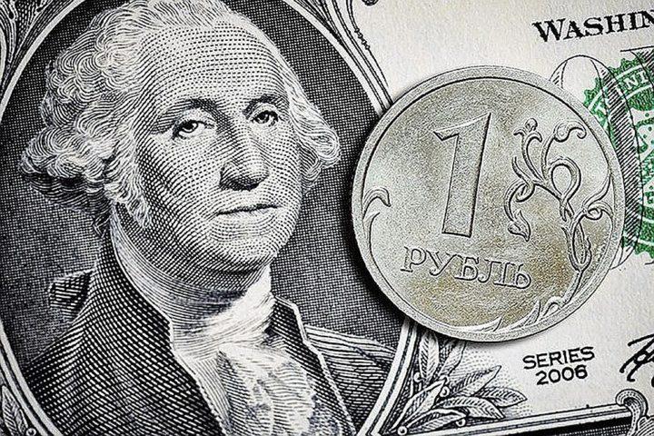 Отказ от доллара приравняли к терроризму