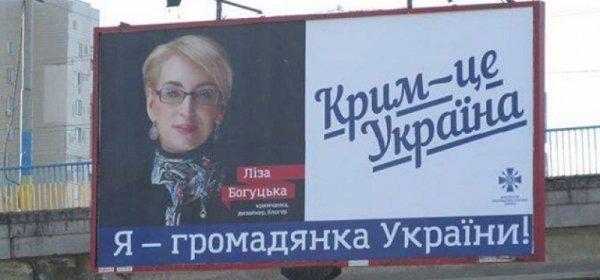 """Покаяние беглой крымчанки: Украиной управляют мерзавцы и подонки! Как за год """"заработать"""" на VW Passat B7"""