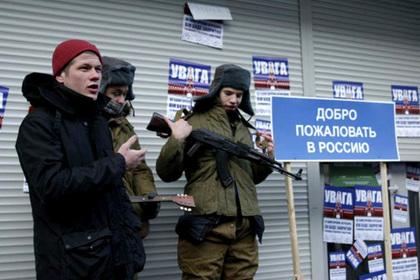 В Киеве бойцы «Азова» в ватниках залили российский банк «кровью»