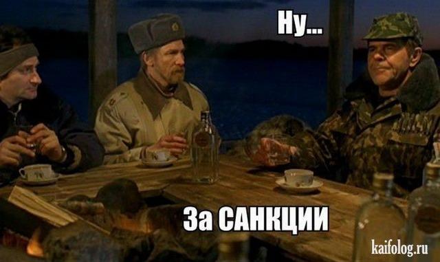 Перенапряглись:   у пиндостанских уже никаких способов давления на Путина не осталось...