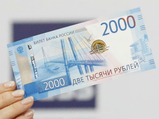 Автор дизайна рублей расстроился из-за новых банкнот