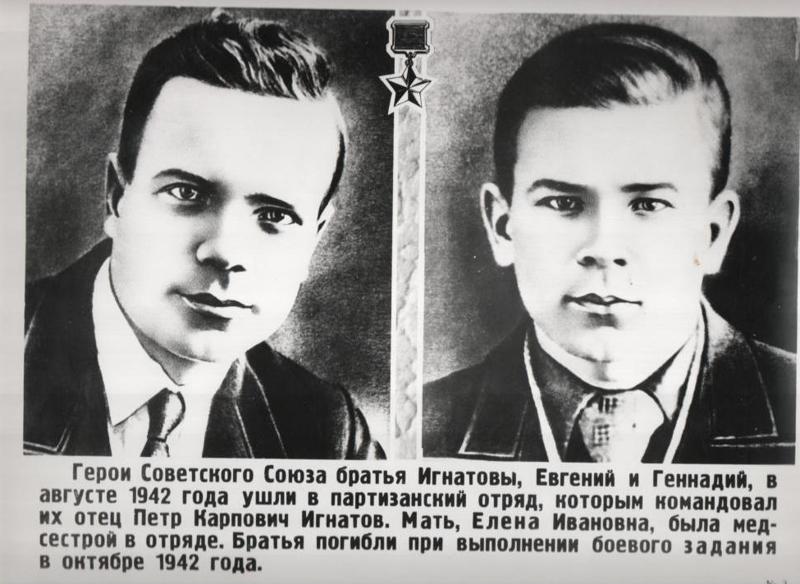 Герои Советского Союза братья Игнатовы против фашистского снайпера