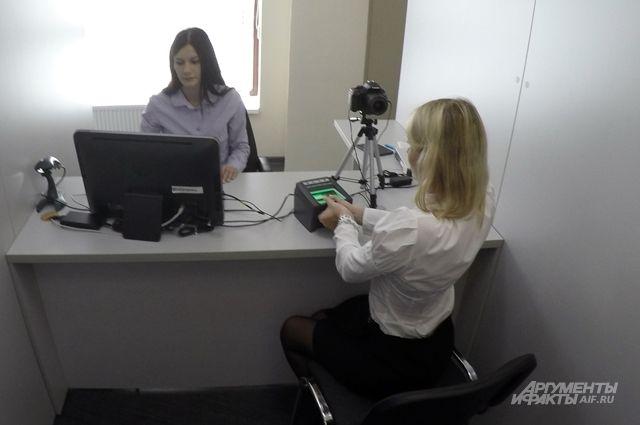 Испанский визовый центр в Москве возобновил свою работу