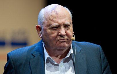 Михаила Горбачёва выписывают из больницы