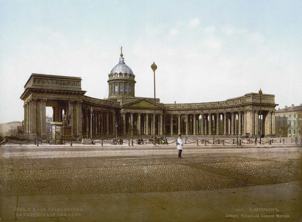 Храмы Петербурга... Казанский