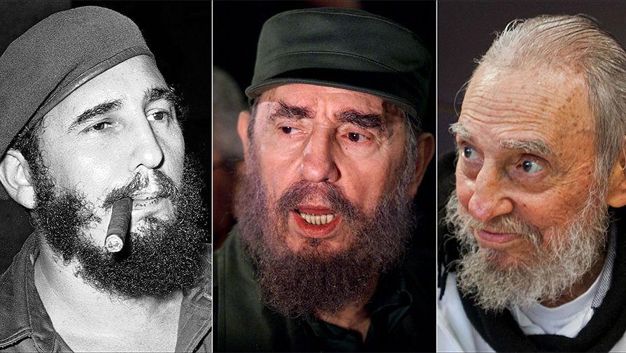 Скончался легендарный команданте, лидер кубинской революции Фидель Кастро