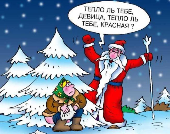 Новогодний юмор )))