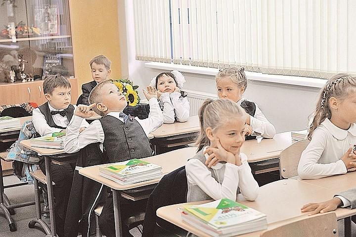 Около 900 тысяч учащихся войдут в сентябре в школы в Подмосковье