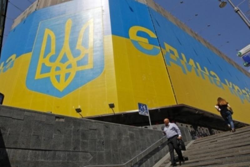 Экономику Украины ждет очередное падение