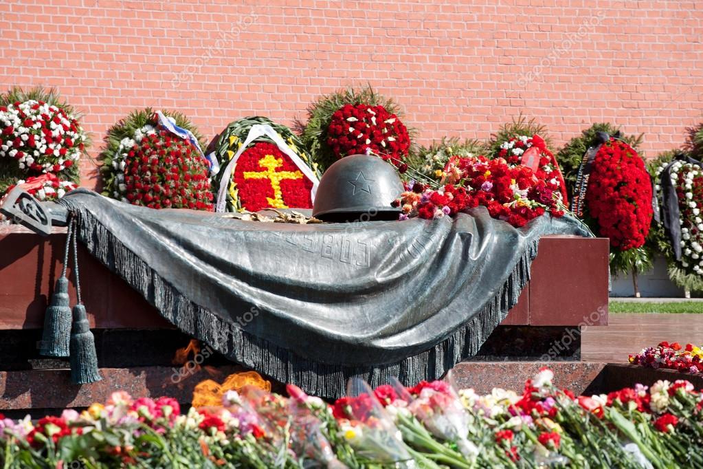 День Неизвестного Солдата в России