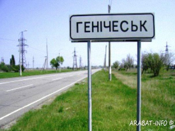 Реалии украинских больниц: ужасающий репортаж из Геническа
