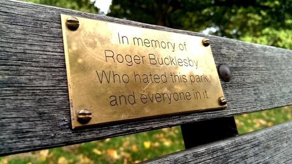 В память о...