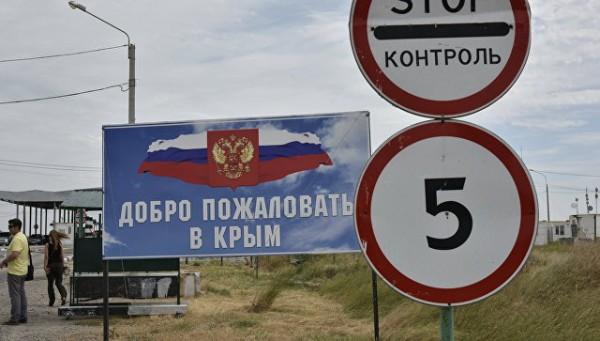 Украинцы бегут из своей стра…
