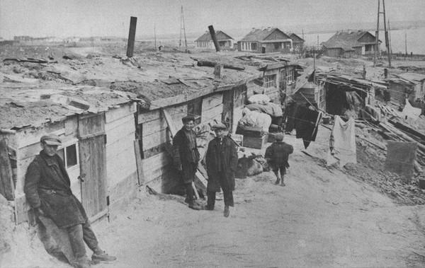 Разгром силами НКВД в 1939-м жителей хибар на железных дорогах