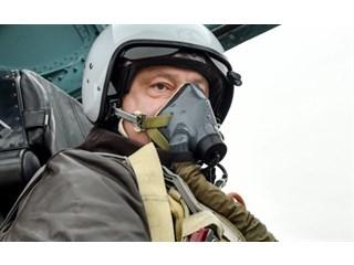 Запасной аэродром для сбитого летчика