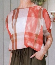 Интересная модель блузы