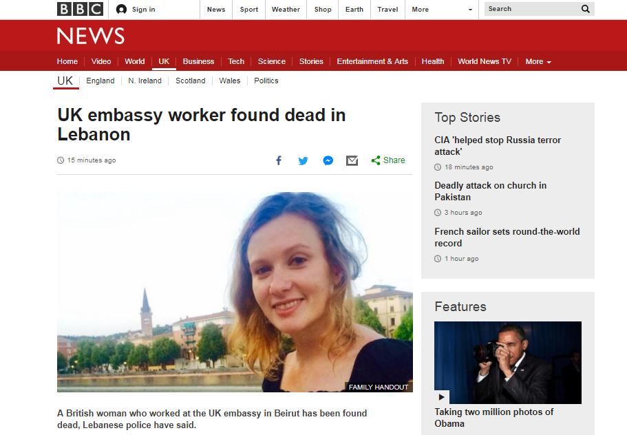 В Ливане изнасиловали, задушили и выбросили на обочину дороги сотрудницу посольства Британии