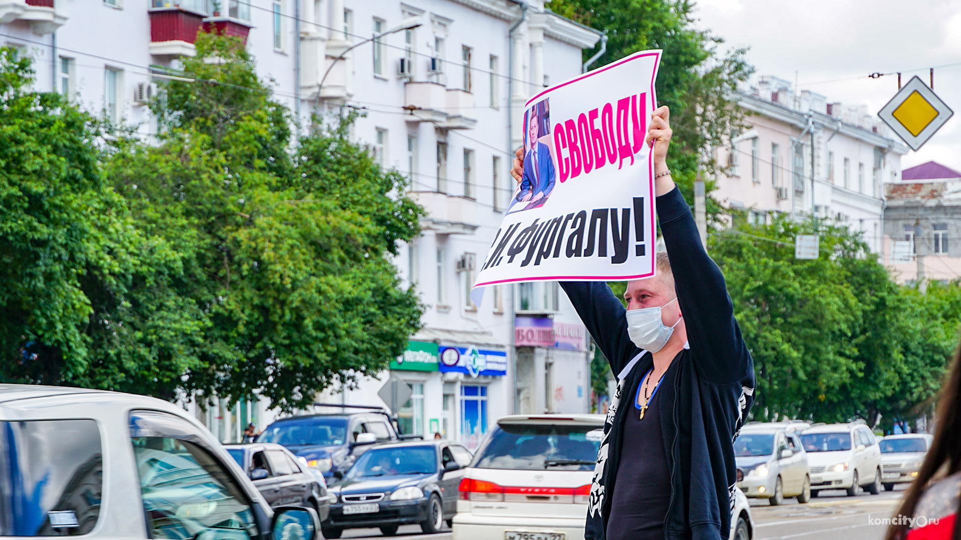 Митинг или умелое шоу? Как элита Хабаровского края сделала из говна и палок видимость протеста в поддержку Фургала