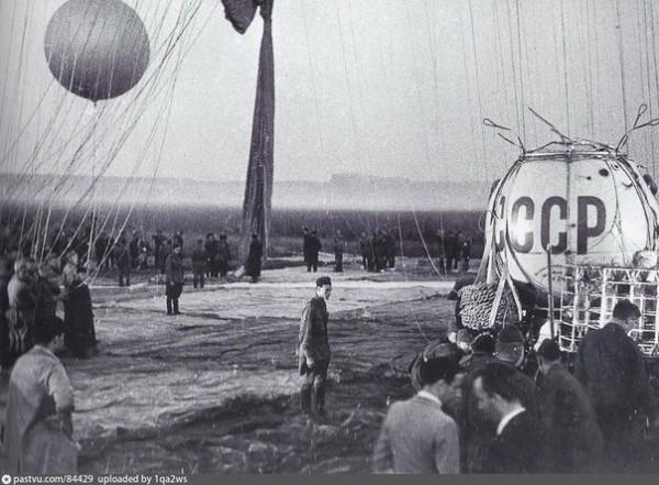Старт стратостата «СССР-1-бис»