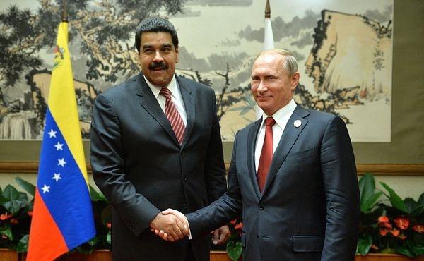Владимиру Путину присуждена премия имени Уго Чавеса