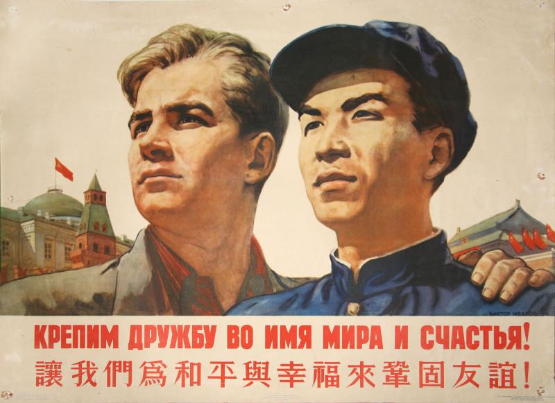 «Сделано в Китае» потом и кровью: вся правда о производстве в Поднебесной