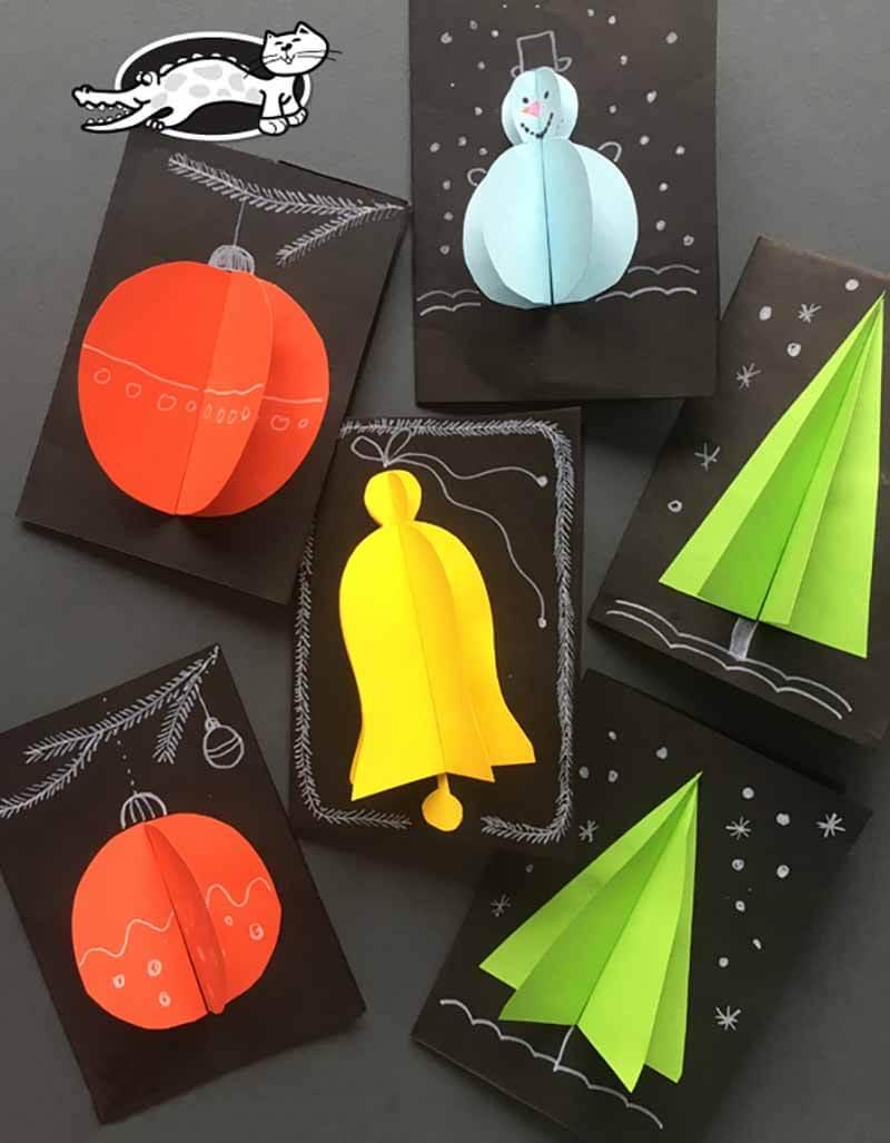 Делаем объемные новогодние открытки вместе с детьми