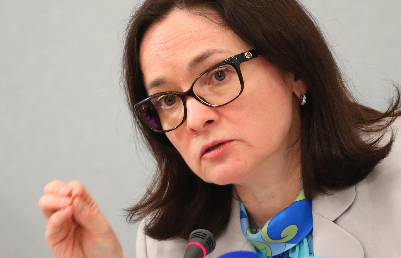 Глава ЦБ: экономика России находится в начале нового цикла роста