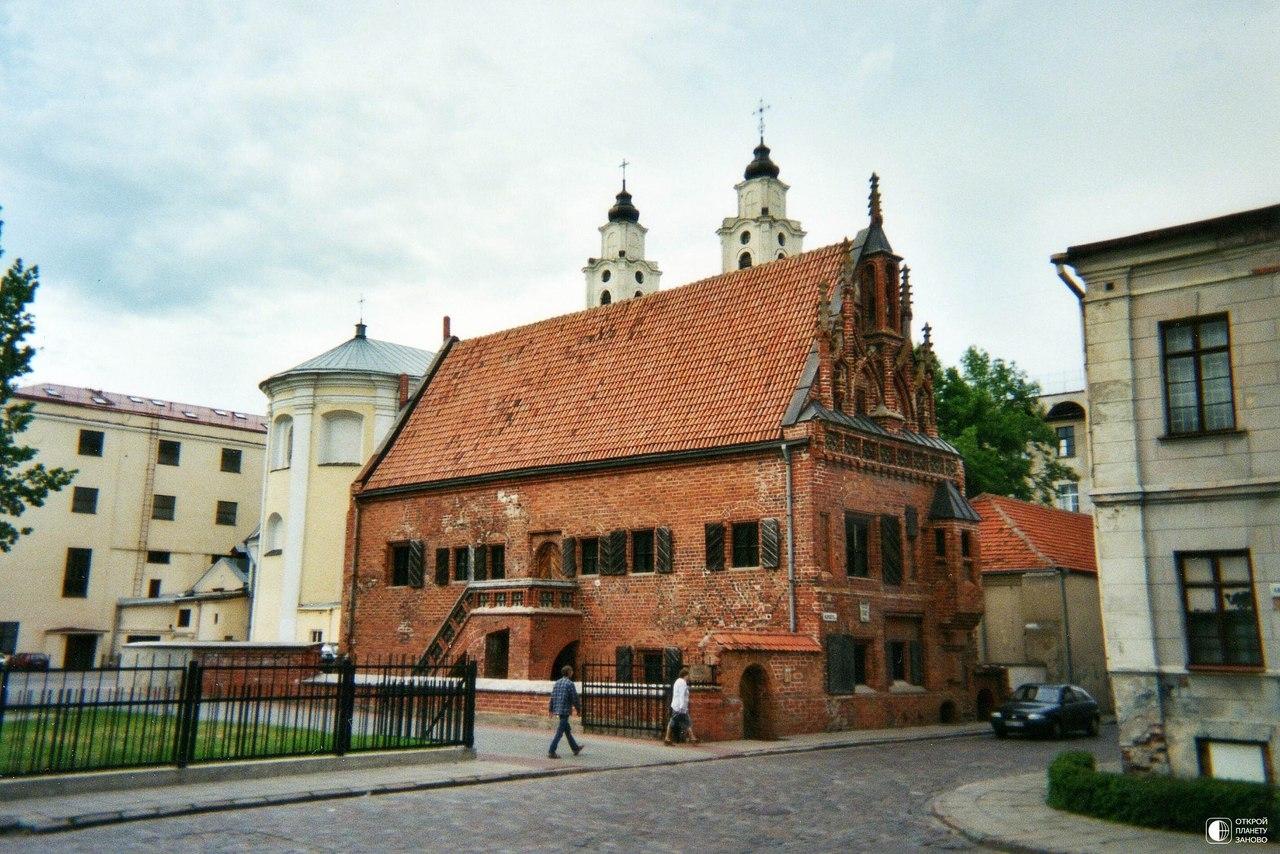 Дом Перкунаса в Каунасе, Литва