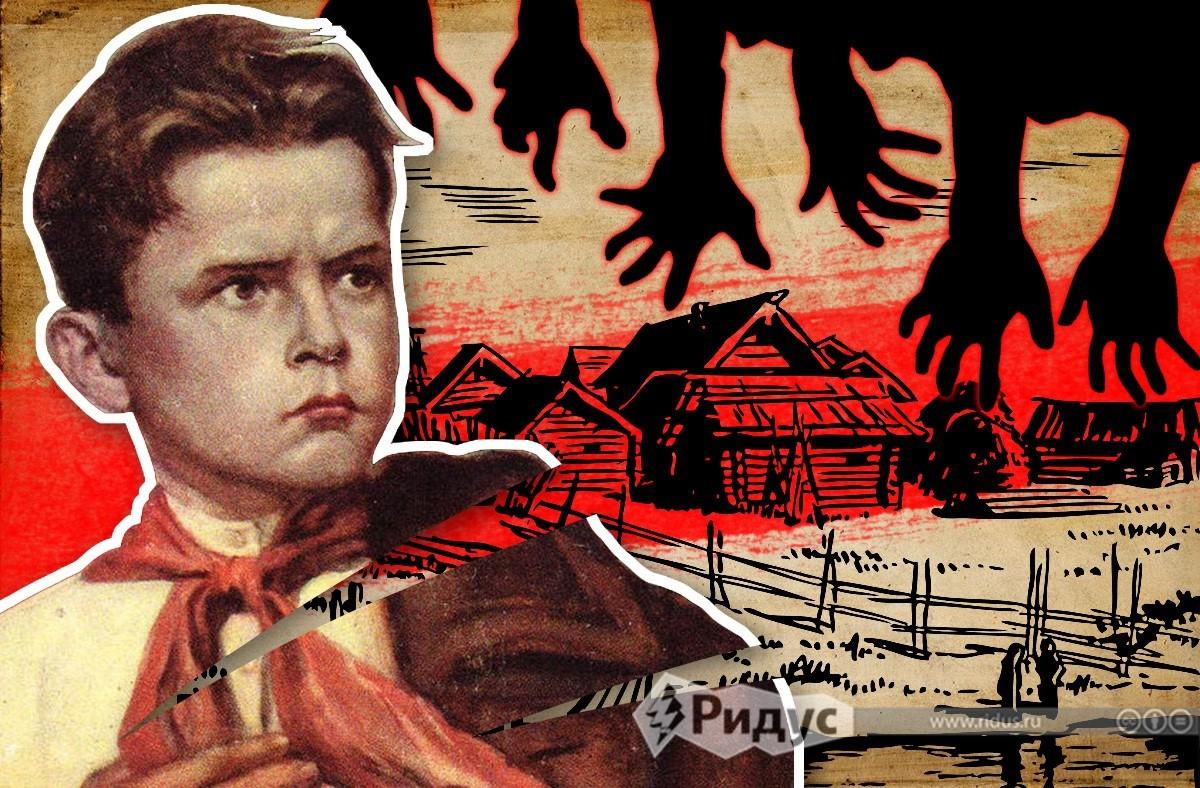Герой или предатель: вся правда о «подвиге» Павлика Морозова