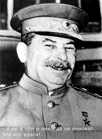 Удобная методичка для современных сталинистов