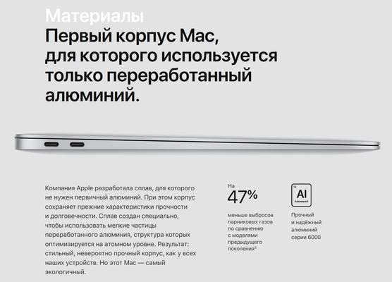 Apple подтвердила запрет на ремонт новых Mac в сторонних сервисах