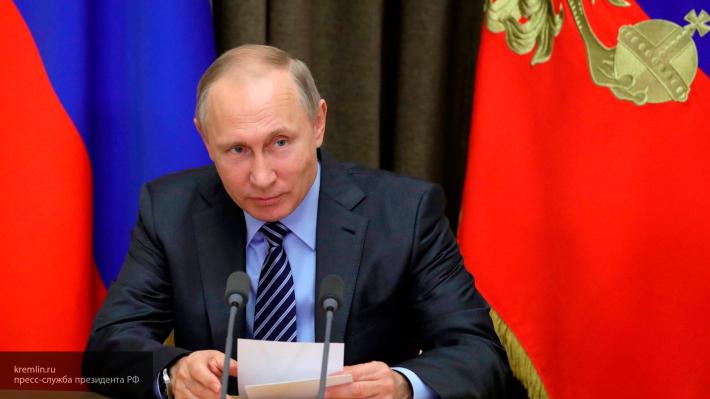 Путин отметил роль Ассамблеи народов России