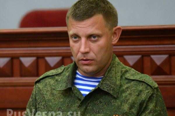 Захарченко заявил об уничтожении 41 украинской артиллерийской точки и около 200 силовиков