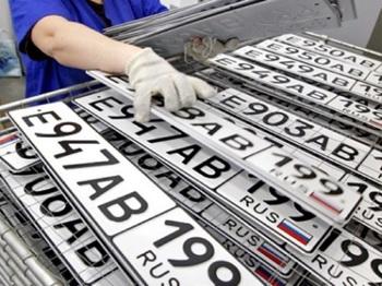 МВД разработало новые правила регистрации автомобилей