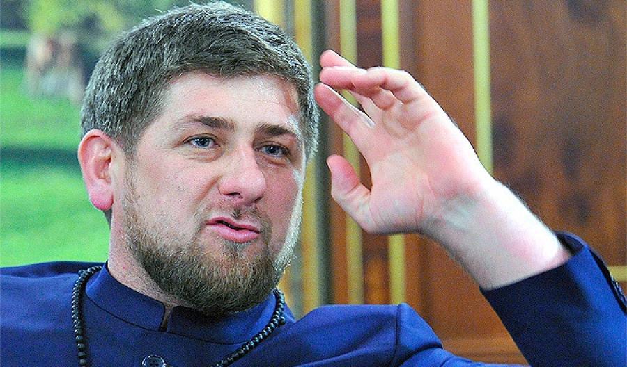 Рамзан Кадыров стал фигурантом уголовного дела