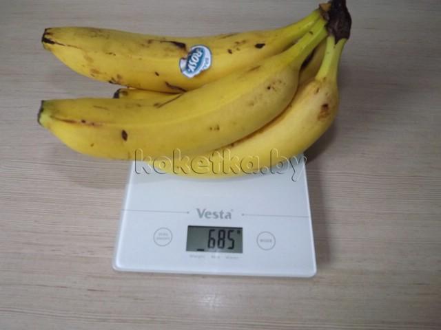 Какие бананы покупать выгодно?