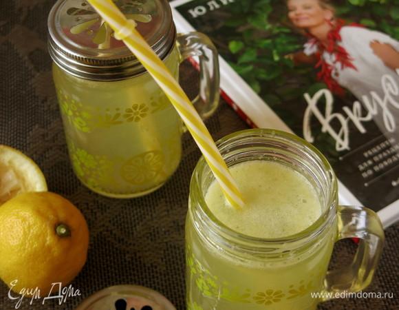 Лимонад «Имбирный аромат»